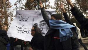 iran manifestation 7 décembre 2009