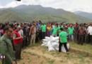 Séisme au Népal: les nations apportent une aide matérielle et financière