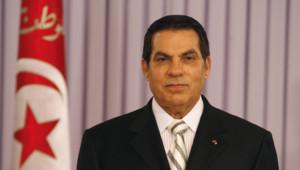 Zine El Abidine Ben Ali Tunisie