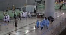 Ebola : contrôles sanitaires à l'aéroport de La Mecque avant le pèlerinage, 21/9/14