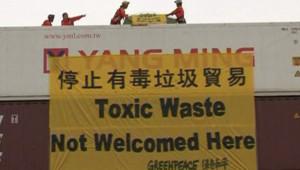 Greenpeace e-waste