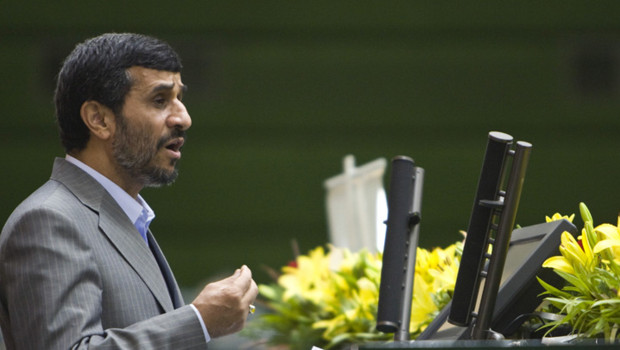 ahmadinejad prestation de serment iran 5 août 2009
