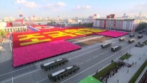Corée du nord défilé kim jong-un
