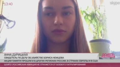NEMTSOV DURITSKAYA