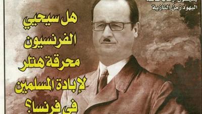Une du journal Al Watan Al An du 29/1/15