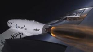 Le Virgin Galactic pour son troisième vol d'essai