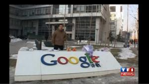 Google quitte Pékin