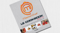 MasterChef - Cookbook 2 en 3D