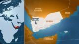Yémen : un attentat-suicide fait plusieurs dizaines de morts à Sanaa