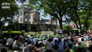 """Japon : 70 ans après, des enfants font un """"die-in"""" en hommage à Hiroshima"""