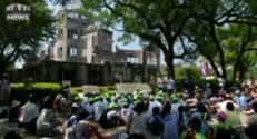 """Japon : 70 après, des enfants font un """"die-in"""" en hommage à Hiroshima"""