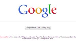 Le moteur de recherches Google/Image d'archives
