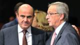 La zone euro approuve le plan d'aide aux banques espagnoles