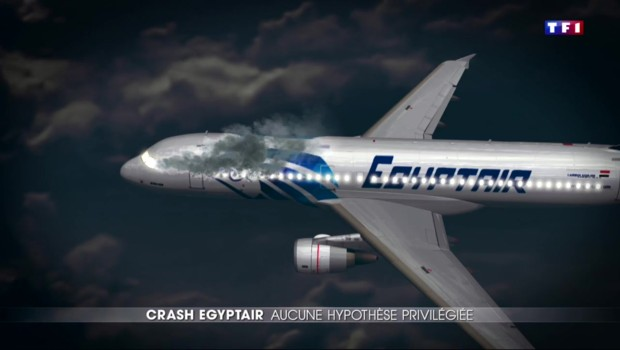 """Crash du vol EgyptAir : """"Aucune hypothèse ne peut être exclue"""""""