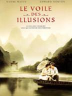 le_voile_des_illusions_cine
