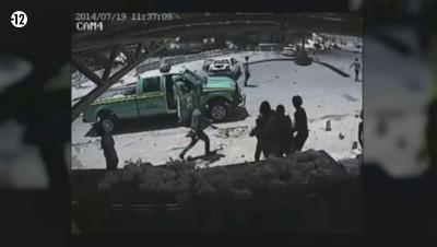 EXTRAIT Sept à Huit. Abou Abdallah, poseur de bombe pour Daech
