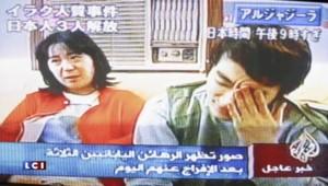 Japon : deux citoyens enlevés, 200000 millions de dollars de rançon exigés
