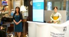 Japon : une femme-robot accueille les clients d'un grand magasin
