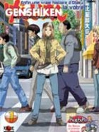 Genshiken