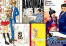 Manga Spiral Phoenix Wright Bakuman Tokyo Home