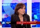 """Dati : """"Monsieur Valls veut sauver sa place, c'est une honte !"""""""