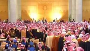 Arabie Saoudite: les chefs d'Etat et de gouvernement arrivent après la mort du roi