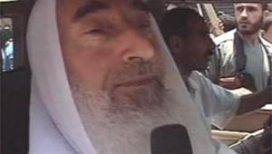 israel palestine cheikh yassine dans une voiture