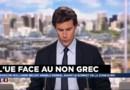 L'investiture du nouveau ministre de l'Economie grecque