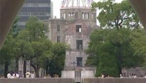 Hiroshima dôme nucléaire bombe Japon