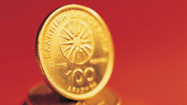 L'ancienne monnaie de la Grèce, la drachme