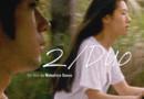 Affiche du film 2/Duo