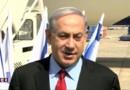 """Netanyahu en mission """"historique"""" à Washington sur le nucléaire iranien"""