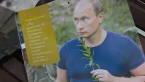 Vladimir Poutine sur un calendrier 2016 qui lui est dédié
