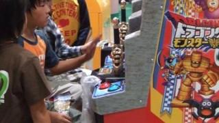 http://s.tf1.fr/mmdia/i/97/9/jeux-video-enfants-2388979_1258.jpg?v=1