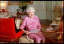 Photo d'Elizabeth II diffusée le 9/9/15 pour célébrer son record de longévité sur le trône.