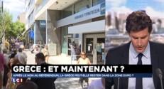 Grèce : pourquoi les banques sont-elles encore fermées ?