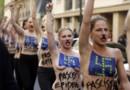 """Une vingtaine de Femen ont manifesté aux cris de """"fascist epidemic"""" et de """"Marine fascist"""" ce mardi à Paris."""
