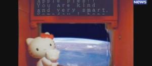 Hello Kitty dans l'espace.
