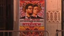 """Sony affiche du film """"L'interview qui tue"""""""
