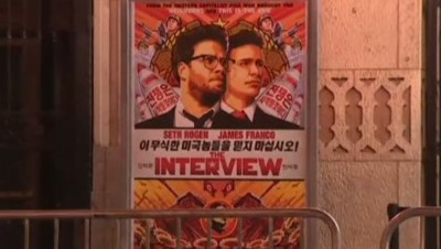 "Sony affiche du film ""L'interview qui tue"""
