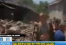 Image de la télévision chinoise des dégâts provoqués par le séisme qui a frappé le Sichuan, au pied du plateau tibétain le 20 avril 2013.