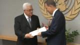 Etat palestinien : le Quartette entre en scène