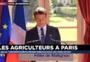 """Manuel Valls : """"L'agriculture c'est notre patrimoine mais aussi notre avenir"""""""
