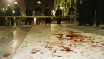 le caire attentat française tuée 22 février